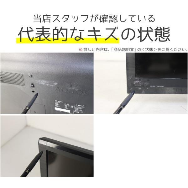 中古 SHARP フルHD液晶テレビ AQUOS 40V型 (2012年製) LC-40H7 LEDバックライト○478v22