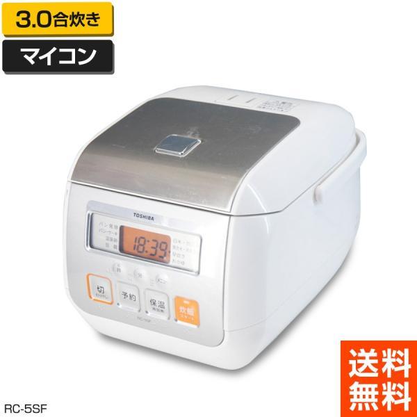 TOSHIBA(東芝) 小容量マイコン保温釜 0.54L ホワイト RC-5SF(W)の画像