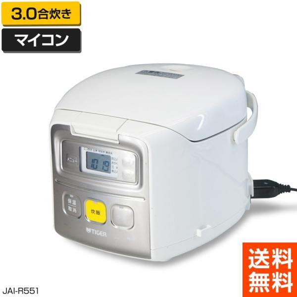 タイガー マイコン炊飯器 炊きたて tacook JAI-R551-W ホワイト [3合炊き]の画像