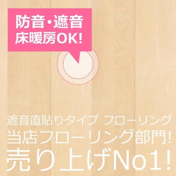 【新品】【ダイレクトエクセル45HW】【ライトチェリー DXWP-LC2】EIDAI(エイダイ)永大産業 (フローリング材) (床材)|ecoek-store