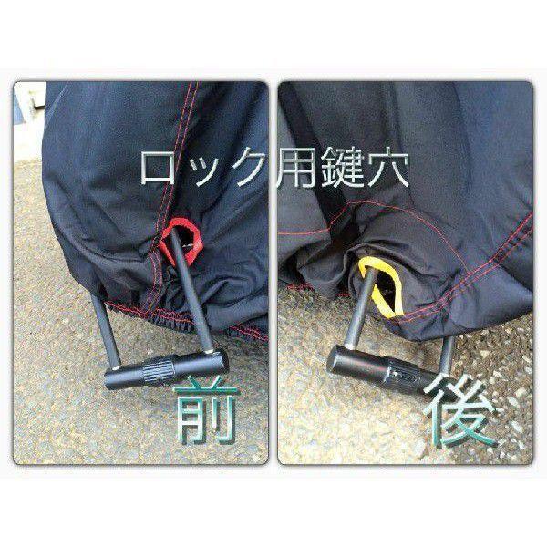バイクカバー  溶けない 6Lサイズ 撥水防水加工 厚手 耐熱 高級|ecofuture|03