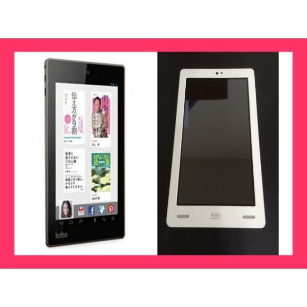 kobo Arc 7インチ 32GB 電子ブックリーダー B 黒or白 新品送料無料|ecofuture