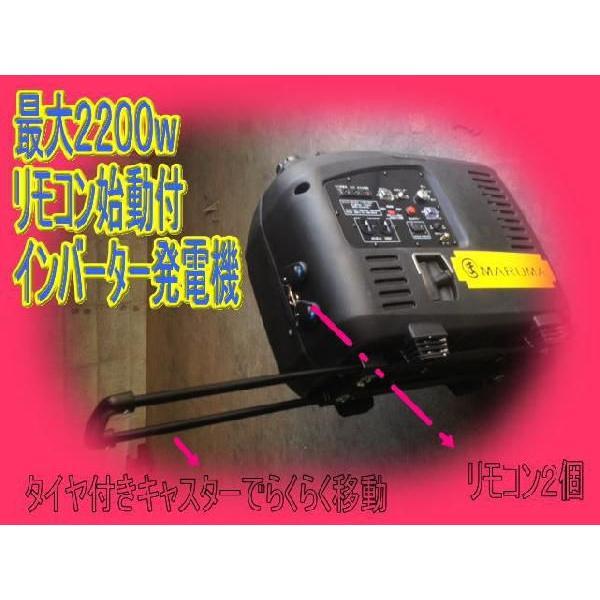 インバーター 発電機 デジタル 省エネ 防音 2200W リモコンエンジンスタート機能 |ecofuture|02
