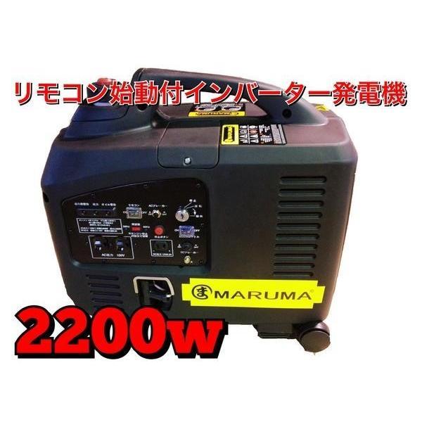 インバーター 発電機 デジタル 省エネ 防音 2200W リモコンエンジンスタート機能 |ecofuture|05
