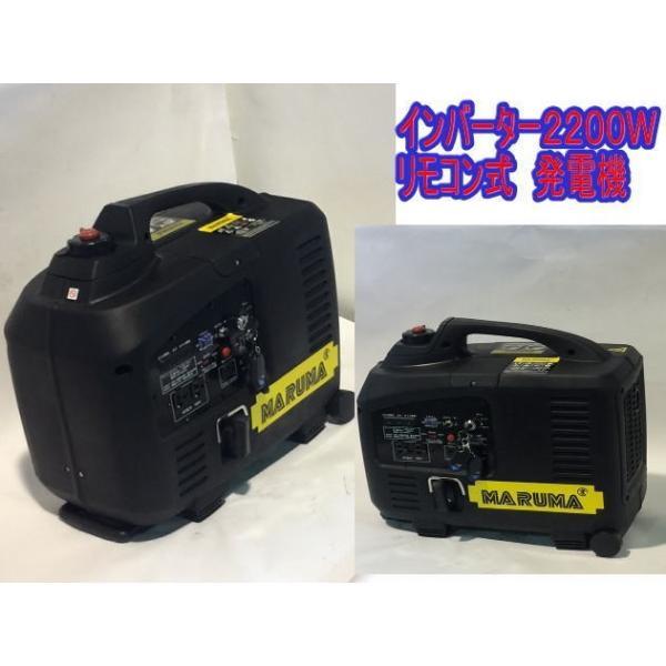 インバーター 発電機 デジタル 省エネ 防音 2200W リモコンエンジンスタート機能 |ecofuture|06