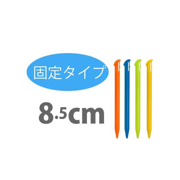 ニンテンドー 任天堂 NEW 3DSLL 用 タッチペン (メール便送料無料)|ecojiji|02