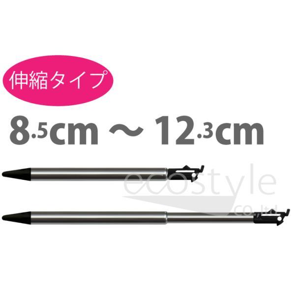 ニンテンドー 任天堂 NEW 3DSLL 用 タッチペン (メール便送料無料)|ecojiji|03