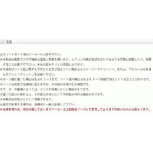 NUboard/ヌーボード新書判(NUboard-S)|ecojiji|04