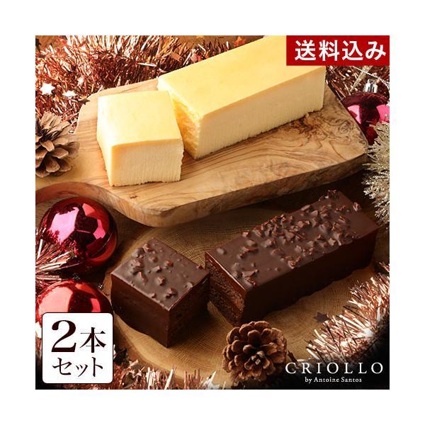 母の日2021幻のチーズケーキ+トレゾーナチュールセット|冷凍便