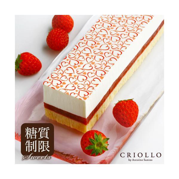 中元 プレゼント ギフト スリム・レアチーズ・フレーズ2本セット 糖質制限レアチーズケーキ 苺 ストロベリー 長方形 | 冷凍便