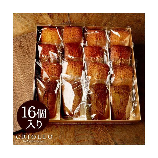 プレゼント ギフト 焼き菓子 フィナンシェ16個セット | 冷凍便 帰省土産