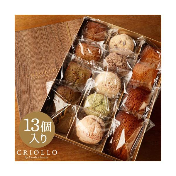 母の日2021焼き菓子大箱セットギフト詰め合わせ14個入り|冷凍便