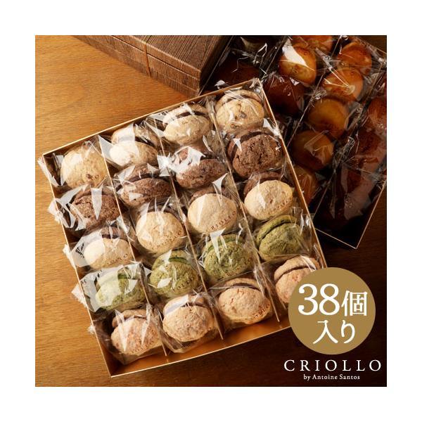 敬老の日 プレゼント ギフト 焼き菓子二段重箱セット ギフト詰め合わせ38個入り 送料無料 | 冷凍便 ▲▲