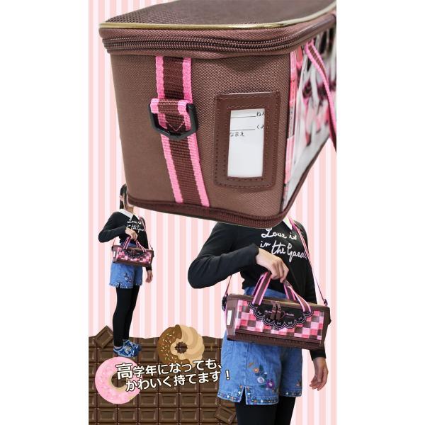 絵の具セット ショコラ かわいいスイーツ柄の小学生女の子向け画材セット|ecolekyouzai|05