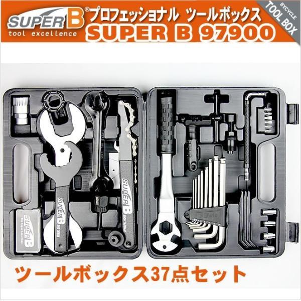 スーパーB プロツールボックス 自転車工具セット SUPER B 97900 シマノホローテックII対応