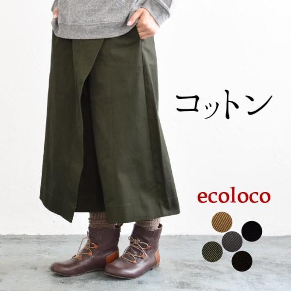 パンツ巻きスカート風カフェパンツM〜3L秋冬春夏2120SS0108,母の日ギフト