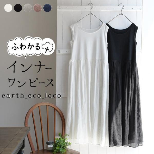 ecoloco_e3242