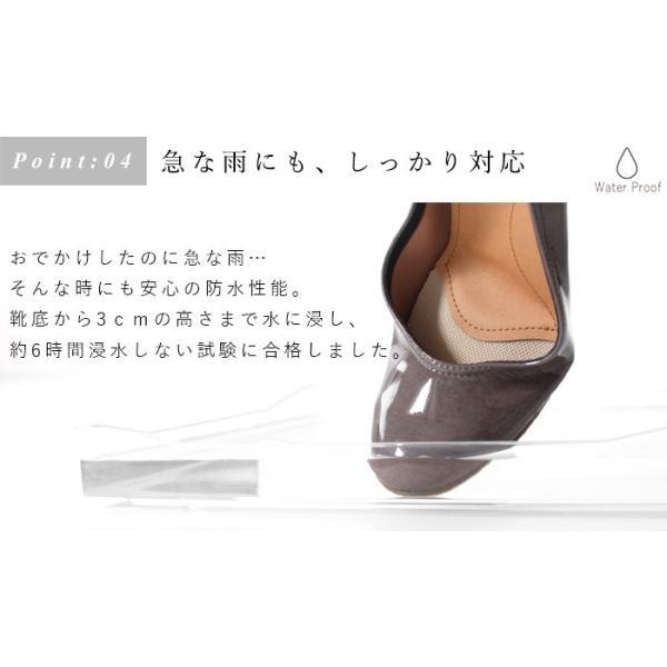 パンプス  日本製 大人の 痛くない ウエッジソールパンプス 大きいサイズ レディースSOCOCOTI,1620AW0902,s11b, r06a,