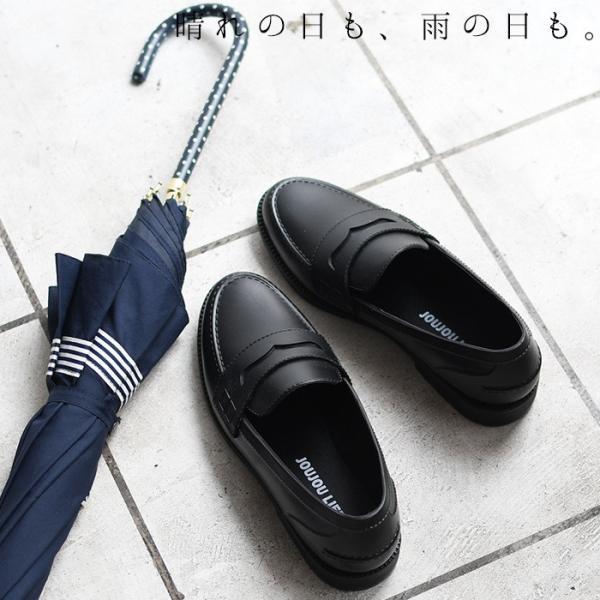 ローファー レインシューズ 春 夏 秋 冬 レディース 1920SS0315,