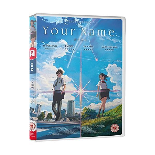 君の名は。DVD 輸入版 アニメ 新海誠 Your Name|ecoma-store