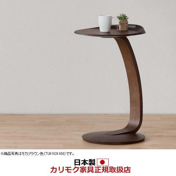 カリモク サイドテーブル・ソファサイドテーブル/ 高さ660mm (COM オークD・G・S) TU0102※000