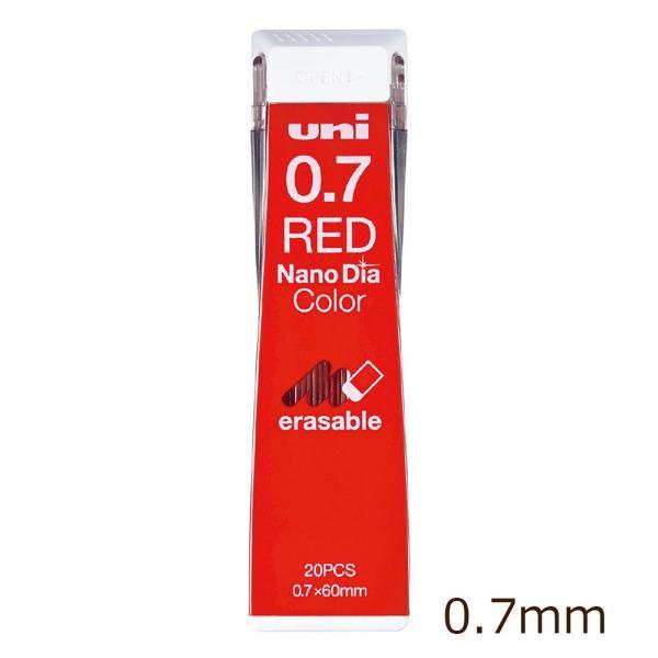 <三菱鉛筆> ユニUNIシャープペン替芯 ナノダイヤ 0.7mm カラー芯 レッド U07202NDC.15