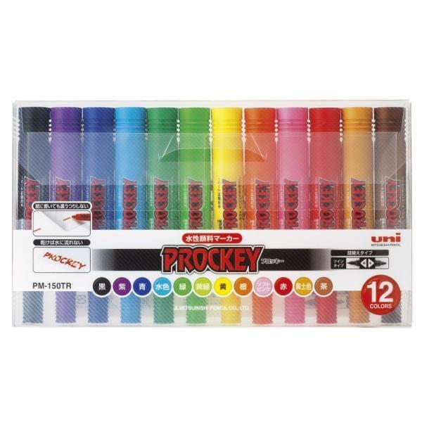 <三菱鉛筆>プロッキー 水性顔料マーカー 12色セット PM150TR12CN