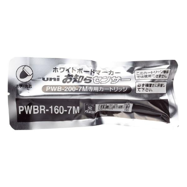 <三菱鉛筆>ボードマーカーお知らセンサーカートリッジ 太字 丸芯 黒 PWBR1607M.24
