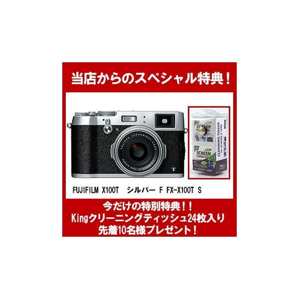 FUJIFILM<富士フイルム> デジタルカメラ FUJIFILM X100T シルバー F FX-X100T S