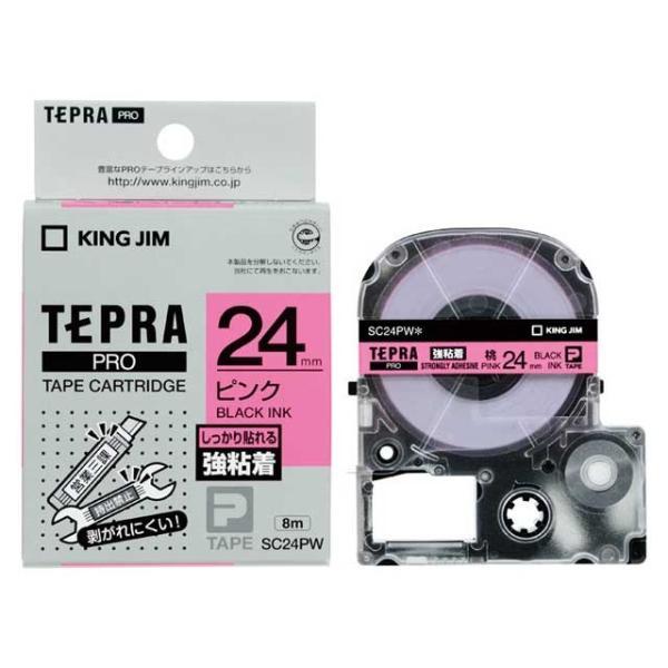 キングジム<KING JIM> テプラPROテープ 強粘着ラベル ピン/黒字 24mm SC24PW