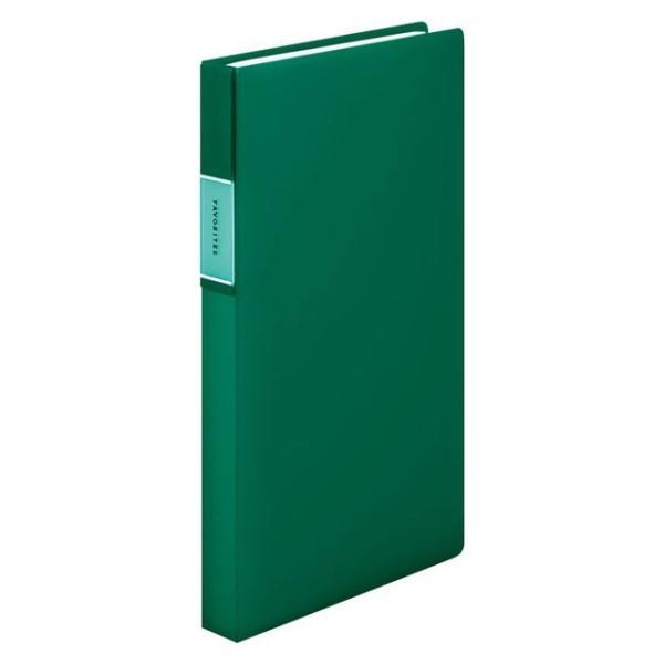 キングジム<KING JIM> フェイバリッツ 名刺ホルダー(透明) コンパクトタイプ 120ポケット 緑 FV22Tミト