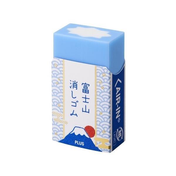 プラス(PLUS) エアイン (AIR-IN) 富士山消しゴム 和 ER100AIF 1個 36-591