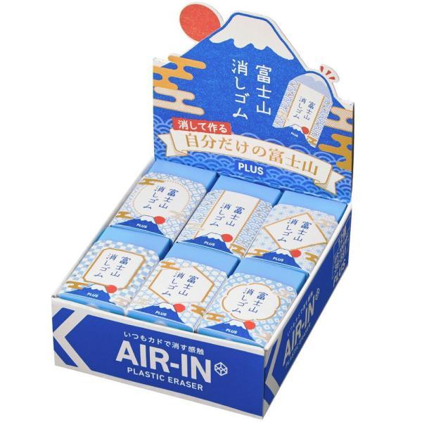 プラス(PLUS) エアイン (AIR-IN) 富士山消しゴム 和 ER100AIF 12個セット 36-591 ×12