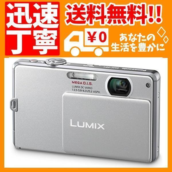 パナソニック デジタルカメラ ルミックス シルバー DMC-FP1-S