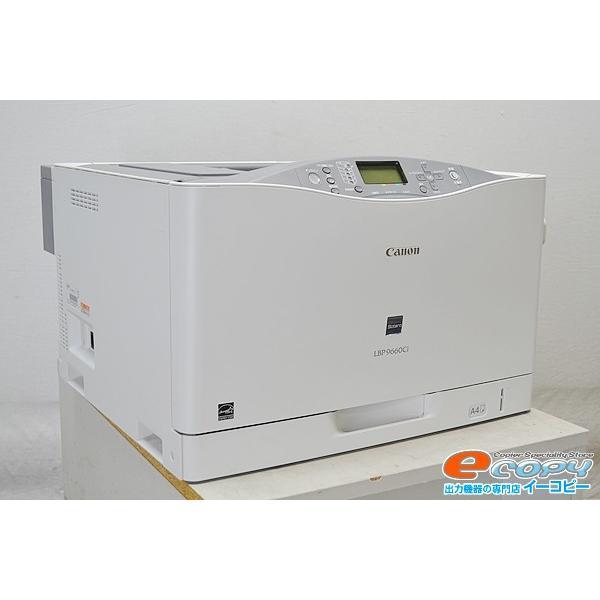 CANON(キヤノン) A3カラーレーザープリンタ Satera LBP9660Ciの画像