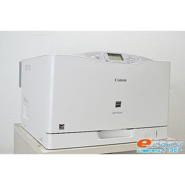 CANON(キヤノン) A3カラーレーザープリンタ Satera LBP9520Cの画像