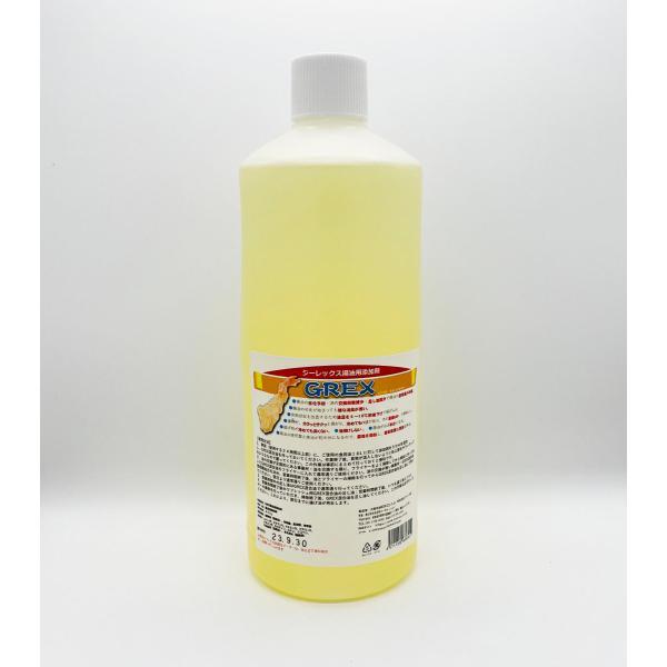 植物100%!GREX揚油用添加剤 1L(一斗缶20缶分)【菜種油(キャノーラ油)、大豆油、こめ油、ごま油、サラダ油、オリーブ油、他に使えます。】