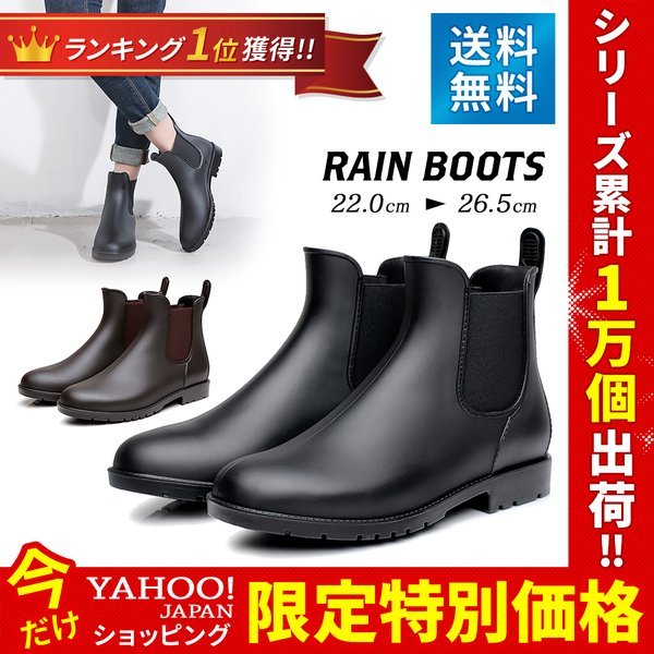レインブーツレディースサイドゴアブーツおしゃれレインシューズメンズサイドゴア雨靴ショート防水歩きやすい大きいサイズ長靴