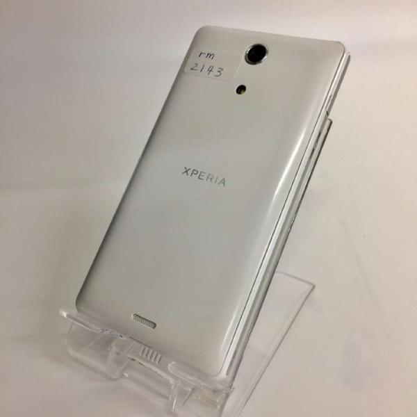 【中古】Xperia A SONY Xperia A SONY SO-04E 本体 docomo 32GB ホワイト rm-02143|ecosma|02