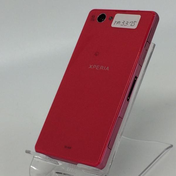 【中古】Xperia Z1 f SONY SO-02F  docomo 16GB ピンク rm-03375|ecosma|02