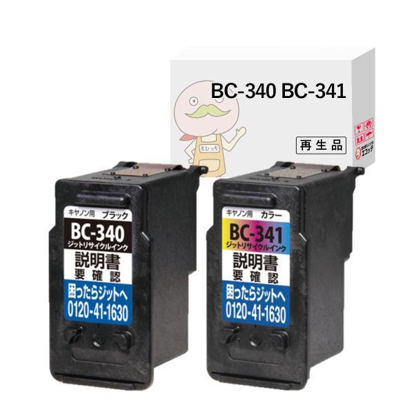 (送料無料) BC-340 BC-341 キヤノン 互換 リサイクル 4色*セット ┃(Y) Canon キャノン プリンターインク インクカートリッジ|ecotte-shop