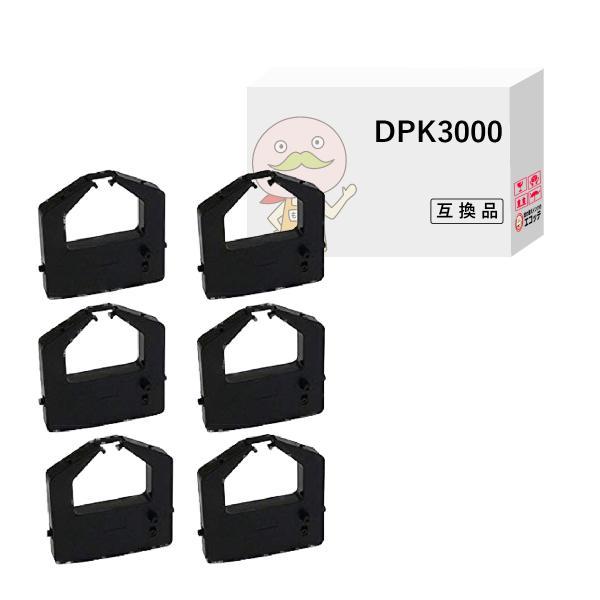 セイコー 汎用 インクリボン カセット SL13051 OAR-FM-5H DPK3000 0322811 D30L-9001-0611#3 黒 6個  SEIKO SL-130MK カートリッジ ドットインパクトプリンター ecotte-shop