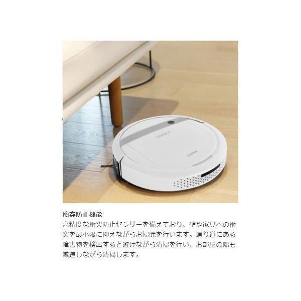ロボット掃除機 床拭き お掃除ロボット DEEBOT ディーボット M88 水拭き 乾拭き スマホ連動 |ECOVACS エコバックス|国内正規品|ポイント20倍以上|ecovacsjapan|07