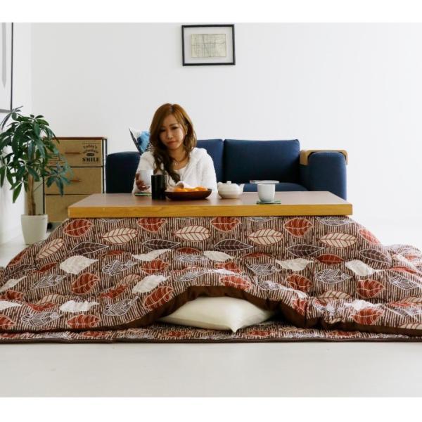 日本製 こたつ コタツ 炬燵 こたつテーブルのみ 幅135 長方形 皮付き ウォールナット 継脚