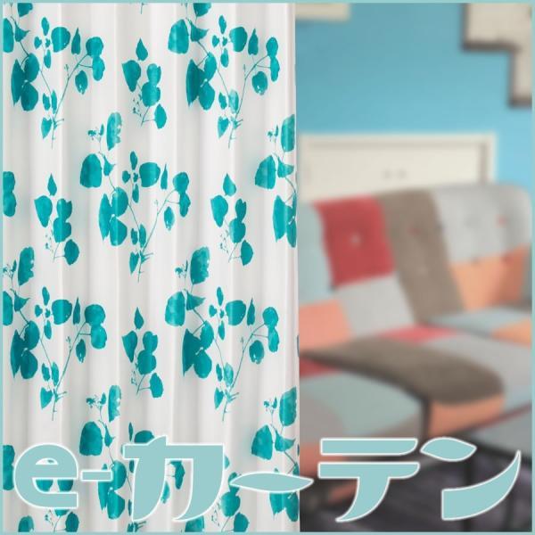 洗えるおしゃれな北欧オーダーカーテン 巾101〜150cm×高201〜250cm(1枚入り) 水彩画タッチのボタニカル アイビー ブルーグリーン サイズオーダー ecurtain