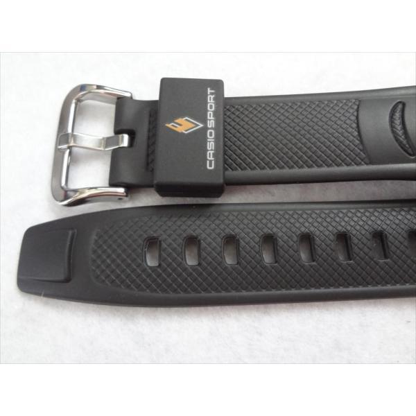 CASIO PRW-200J-1 PRS-500-1 PROTREK 用 純正 バンド カシオ プロトレック 腕時計ベルト 10252127 ecwide 04