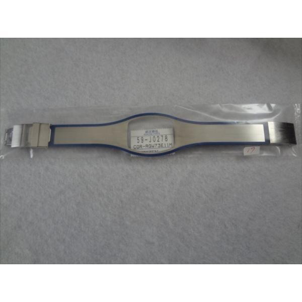 Citizen 純正 バンド インディペンデント 4-Q00729用 青 腕時計ベルト 59-J0278