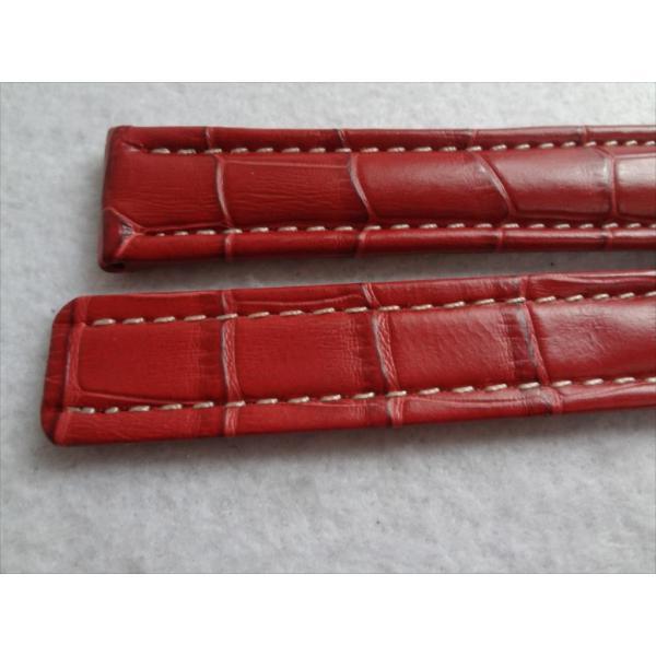 ブライトリング用 レザーベルト 20mm 腕時計バンド 赤 赤色 レッド /白ステッチ BREITLING純正バックル対応
