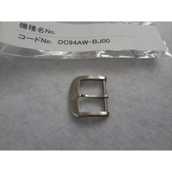 Seiko グランドセイコー 純正 バックル 尾錠 16mm GSマーク DC94AW-BJ00