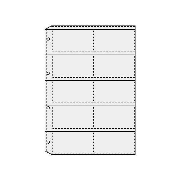 A4レフィルビジネスカード[BASIS] クリア edc 03